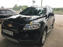 Bán ô tô Chevrolet Captiva LT 2008, màu đen như mới