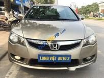 Cần bán gấp Honda Civic 1.8AT năm sản xuất 2010, 450 triệu
