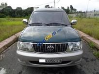 Cần bán Toyota Zace MT đời 2003, 226 triệu
