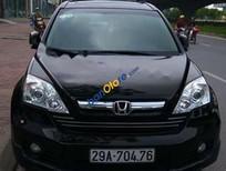 Bán ô tô Honda CR V 2.0AT sản xuất năm 2009, màu đen, nhập khẩu nguyên chiếc