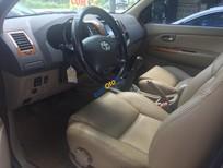 Bán ô tô Toyota Fortuner SX 2011 màu xám ghi, giá 655 triệu