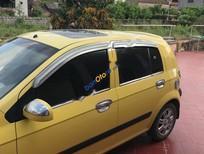 Bán xe Hyundai Getz đời 2009, màu vàng, nhập khẩu nguyên chiếc chính chủ