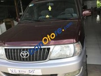 Cần bán lại xe Toyota Zace GL đời 2004, màu đỏ như mới, giá tốt