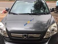 Bán ô tô Honda CR V 2.4 AT năm 2009, màu xám, giá chỉ 590 triệu