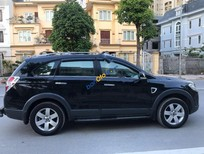 Bán xe Chevrolet Captiva LT năm 2008, màu đen, nhập khẩu, 318tr
