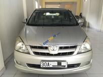 Cần bán Toyota Innova G đời 2007, màu bạc, 405 triệu