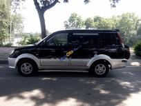 Bán ô tô Mitsubishi Jolie 2.0MPi năm sản xuất 2004, màu đen