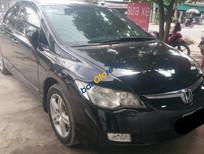 Bán ô tô Honda Civic 2.0 sản xuất năm 2006, màu đen