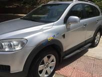 Bán xe Chevrolet Captiva LT năm sản xuất 2008, màu bạc, giá tốt
