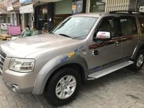 Cần bán xe Ford Everest MT năm sản xuất 2007, giá chỉ 435 triệu