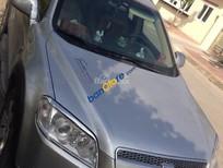 Bán xe Chevrolet Captiva năm 2008, màu xám, chính chủ