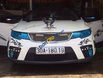 Bán xe Kia Forte Koup năm 2010, màu trắng, nhập khẩu, giá chỉ 455 triệu