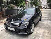 Cần bán xe Mercedes C250 2014, màu đen, zin cực chất