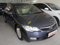 Cần bán Honda Civic 1.8 MT sản xuất 2008, còn rất mới và đẹp