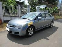 Bán Honda Civic AT năm sản xuất 2006, giá chỉ 342 triệu