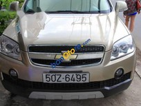 Cần bán Chevrolet Captiva LTZ 2007, giá tốt