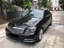 Cần bán xe Mercedes C250 SX 2014, màu đen, zin cực chất