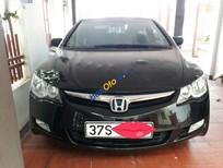 Bán ô tô Honda Civic 1.8 MT đời 2008, màu đen xe gia đình, 400tr
