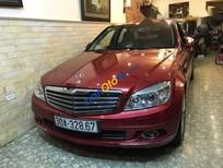 Cần bán Mercedes C200 sản xuất 2007, màu đỏ chính chủ