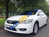 Bán Honda Civic sản xuất 2012, màu trắng, 700 triệu