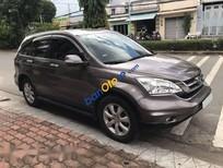 Cần bán lại xe Honda CR V sản xuất 2013 như mới, giá 685tr