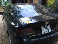 Bán Honda Civic 1.8 MT đời 2009, màu đen