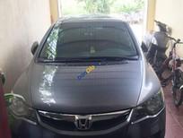 Bán ô tô Honda Civic 2.0AT năm sản xuất 2011, màu xám, giá chỉ 495 triệu