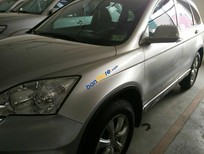 Cần bán xe Honda CR V đời 2012, màu bạc, chính chủ TPHCM