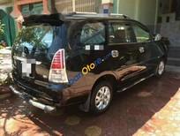 Bán Toyota Innova G đời 2006, màu đen xe gia đình, giá chỉ 390 triệu