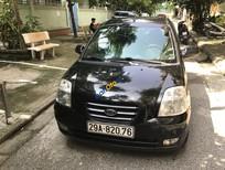 Bán xe Kia Morning SLX 2008, tự động, nhập khẩu Châu Âu