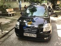 Bán lại xe Kia Morning SLX đời 2008, màu đen, xe nhập