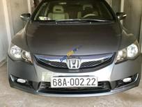 Cần bán lại xe Honda Civic sản xuất năm 2009, màu xám, giá chỉ 420 triệu