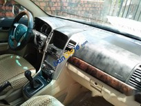 Bán xe Chevrolet Captiva LT đời 2007, màu bạc, 295 triệu