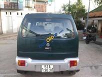 Bán xe Suzuki Wagon R 1.0MT đời 2005, giá chỉ 110 triệu