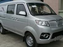 Bán xe bán tải DongBen - DBX30 V5 giá 292 triệu, giao xe ngay