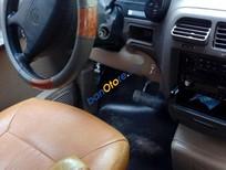 Bán Nissan Quest năm 1995, màu ghi vàng, nhập khẩu, giá tốt