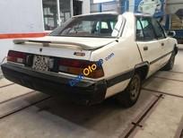 Bán Mitsubishi Galant đời 1981, màu trắng, giá chỉ 20 triệu