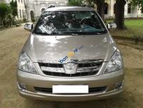 Cần bán xe Toyota Innova J năm sản xuất 2007, màu bạc xe gia đình
