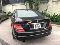 Cần bán xe Mercedes C200 sản xuất 2007, màu đen, 518 triệu