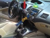 Bán Honda Civic 1.8 MT đời 2009, giá 450tr