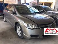 Ô tô cũ chất lượng, giá tốt - Honda Civic 2007 1.8 AT