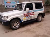 Bán ô tô Hyundai Galloper 2.5 MT năm 2003, màu trắng, xe nhập
