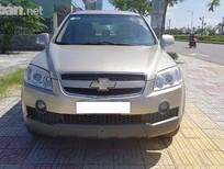 Cần bán gấp Chevrolet Captiva LT sản xuất 2007, màu vàng, nhập khẩu nguyên chiếc