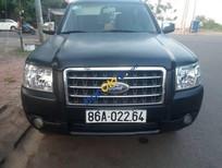 Cần bán lại xe Ford Everest MT đời 2008, màu đen, 335 triệu