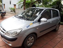 Bán Hyundai Click đời 2008, màu bạc, nhập khẩu số sàn, 230 triệu