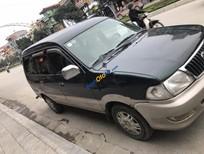 Cần bán gấp Toyota Zace GL đời 2005, giá chỉ 195 triệu