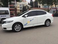 Bán Honda City năm 2014, màu trắng chính chủ, giá 475tr
