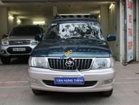 Cần bán Toyota Zace GL đời 2005, chính chủ, giá 295tr