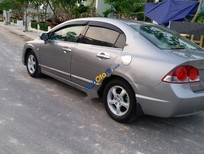 Bán Honda City sản xuất 2007, màu xám xe gia đình