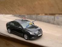 Cần bán Daewoo Lacetti SE đời 2009, màu đen, nhập khẩu xe gia đình, 300 triệu